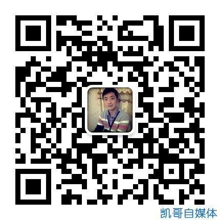 qrcode_for_gh_f971abe2b3b3_430.jpg