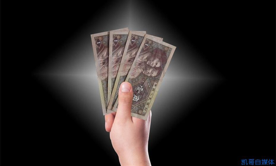 今日头条一万阅读量多少钱?头条号收益怎么算的?