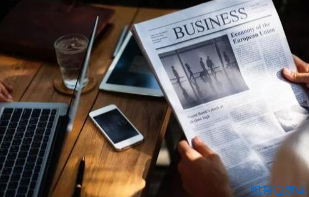 2019年自媒体该怎么做?详解自媒体未来的发展趋势