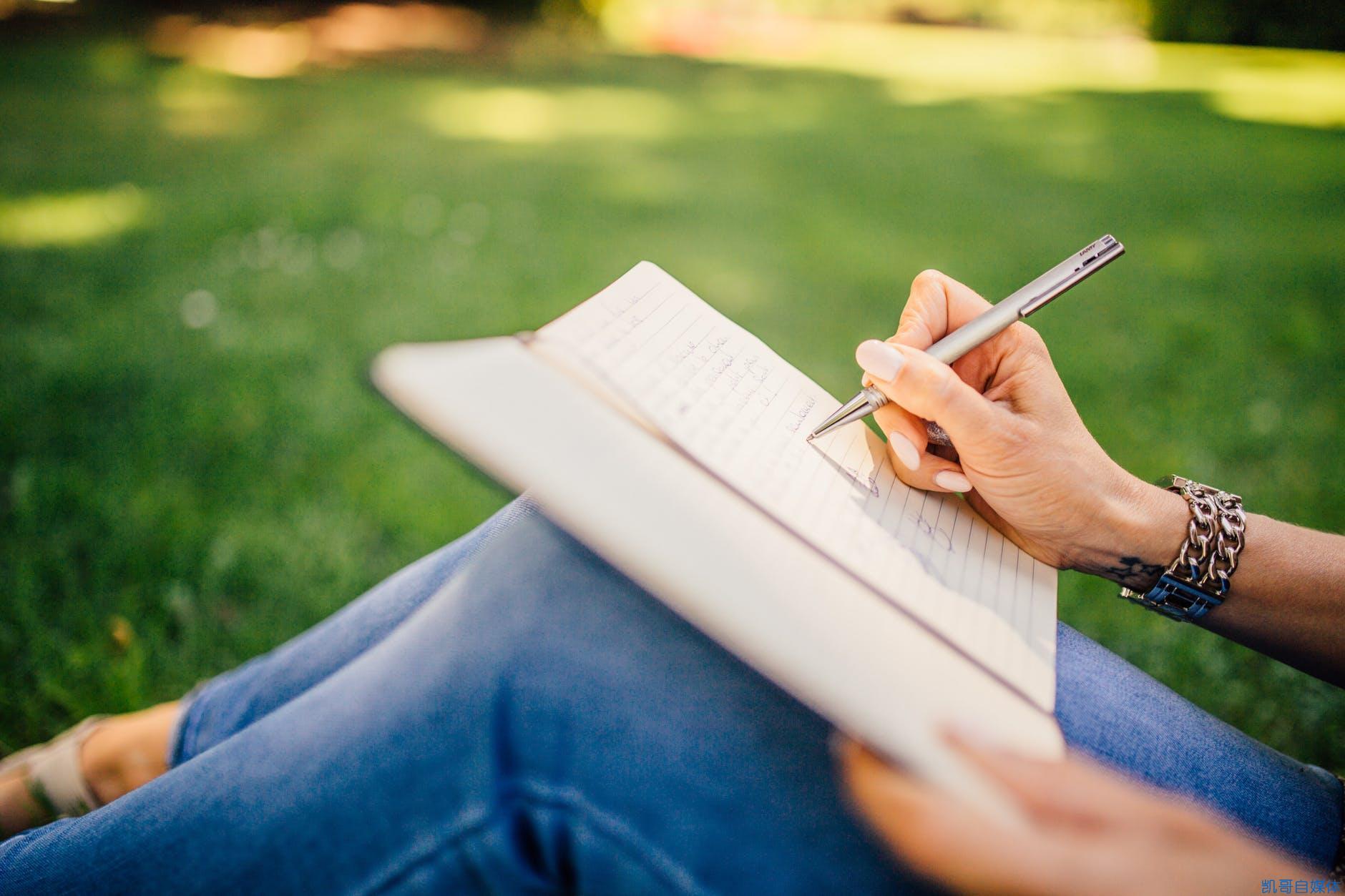 靠写作如何实现经济独立?自媒体写作的6大变现模式,你值得拥有