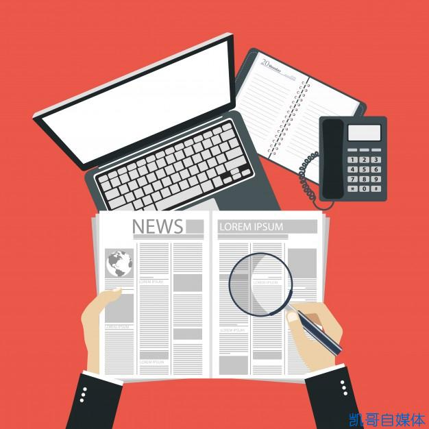 concept-business-news_1325-125.jpg