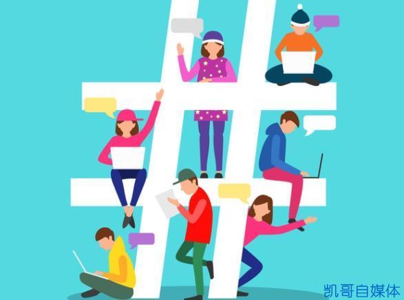 8大主流自媒体平台4大运营方法,教你正确开启自媒体运营之路!