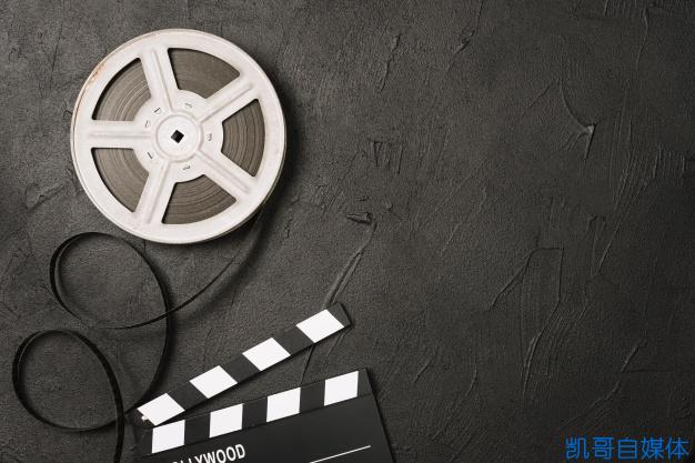 film-bobbin-clapperboard_23-2147698866.jpg
