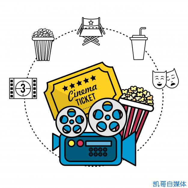 movie-camera-with-ticket-popcorn_24640-18947.jpg