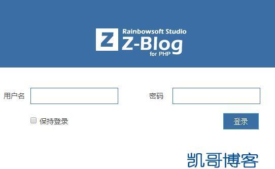 zblogphp伪静态规则配置方法